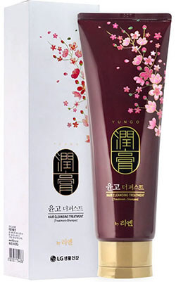 LG Reen Yungo 8.45oz Hair Cleansing Treatment Shampoo