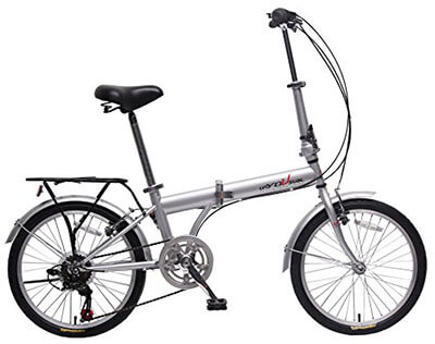 IDS unYOUsual U Transformer Folding Bike