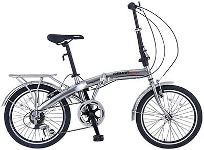 Orkan Foldable Mountain Bike