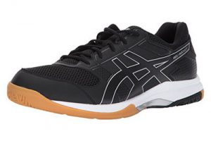 Top 10 Best Volleyball Shoes in 2018