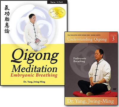 Bundle: Embryonic Breathing Practice Qigong Meditation DVD and book by Dr. Yang, J wing-Ming