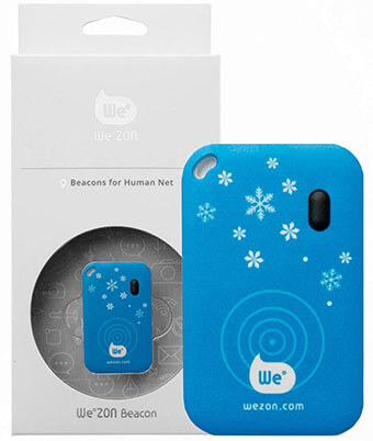 Wezon Bluetooth Tracker Key Finder