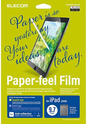 ELECOM Paper-Feel Screen Protector